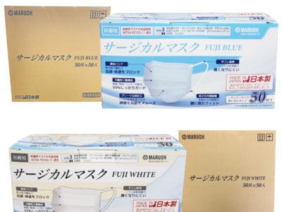 日本製 医療用 サージカルマスク